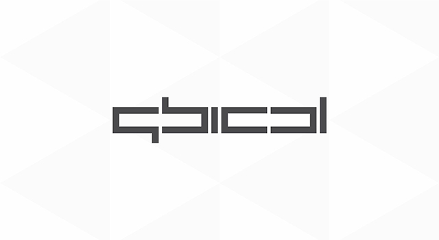qbical, experimental concept for architecture, interior design studio, firm, company, logo design by utopia branding agency